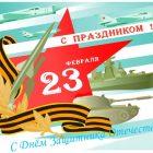 23 февраля 2018 года в Севастополе — программа мероприятий, когда салют?
