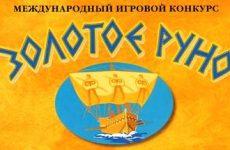 """Для отделки какого музея В. М. Васнецов написал панно """"Каменный век""""?"""