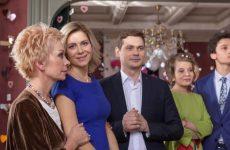 Фильм «Приличная семья сдаст комнату» – содержание, актеры