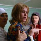 Фильм «Тетя Маша» (2018) – содержание, актеры