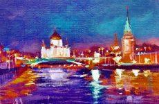 День города Москвы 8 и 9 сентября 2018 – программа, когда салют