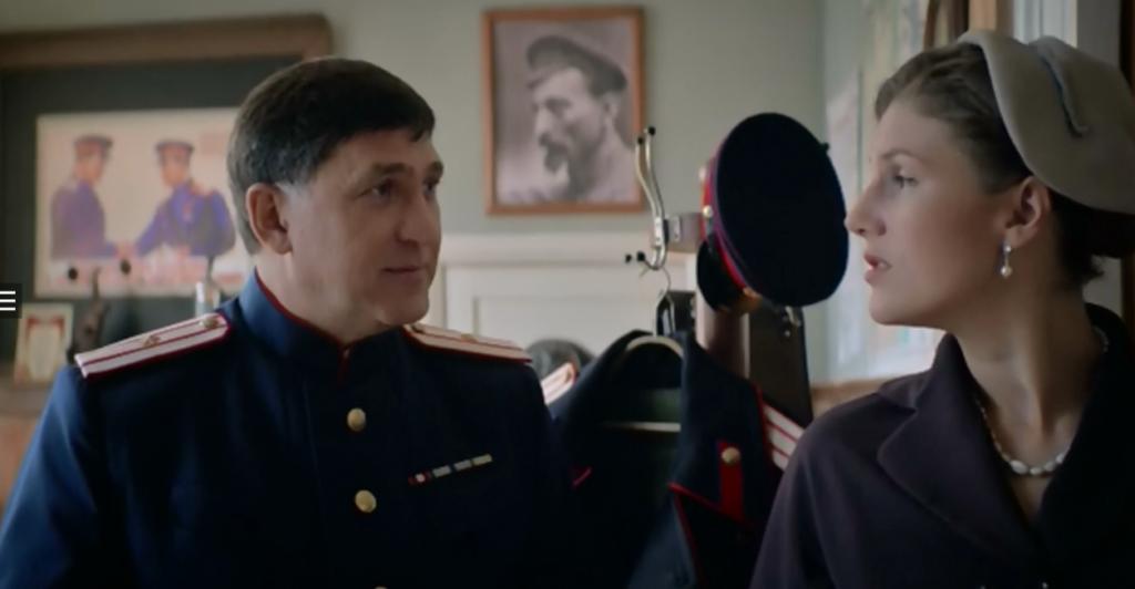 Сериал Шифр на Первом канале - содержание всех серий