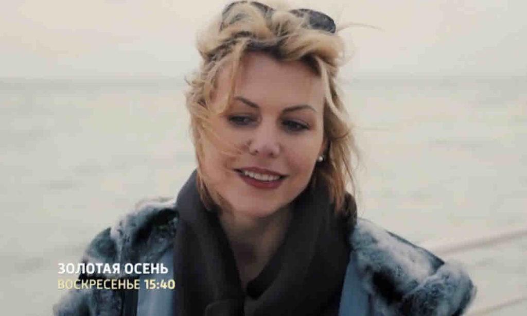 """Фильм """"Золотая осень"""" (2019) – описание серий"""